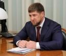 Генпрокуратура перенаправила запрос о проверке выражений Кадырова в прокуратуру Чечни