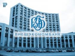 «Внешэкономбанк» отсудил 21 миллиардов руб. у застройщиков гостиниц в Геленджике