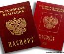 Обязаны ли мы носить с собой паспорт