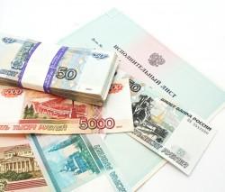 Должникам запретят сделки с недвижимостью