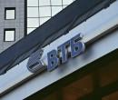 ВТБ платит юристам-специалистам по санкциям по $40 000 за месяц