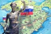 ВС обязал водителей Крыма поменять украинские номера на русские