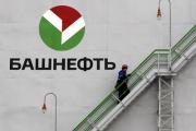 «Башнефть» заключила с юрфирмой Goltsblat BLP годичный договор на 23 млн руб.
