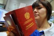 Госдума одобрила увеличение пенсионного возраста для чиновников до65лет