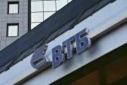 «Известия»: ВТБ платит юристам-специалистам по санкциям по $40 000 за месяц